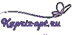 Нижнее белье оптом в Москве и Новосибирске - Каприз опт - оптовый интернет-магазин нижнего белья